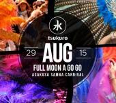 Full Moon A Go Go Asakusa Samba Carnival