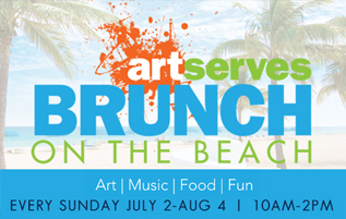 Art Serves Brunch